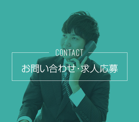 contact_harfbanner