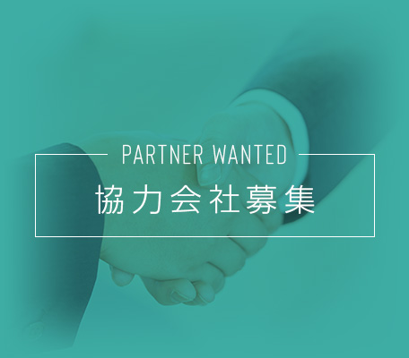 partner_harfbanner